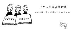 E58FA4E69BB8E695A3E6ADA9E382A4E383A9E382B9E38388EFBC92EFBC90EFBC91EFBC93E5A4A7E3818DE381AAE69CACEFBCA8EFBCB0E382BFE382A4E38388E383AB[1].jpg